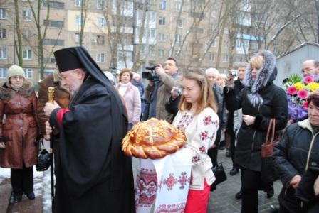 Встреча епископа
